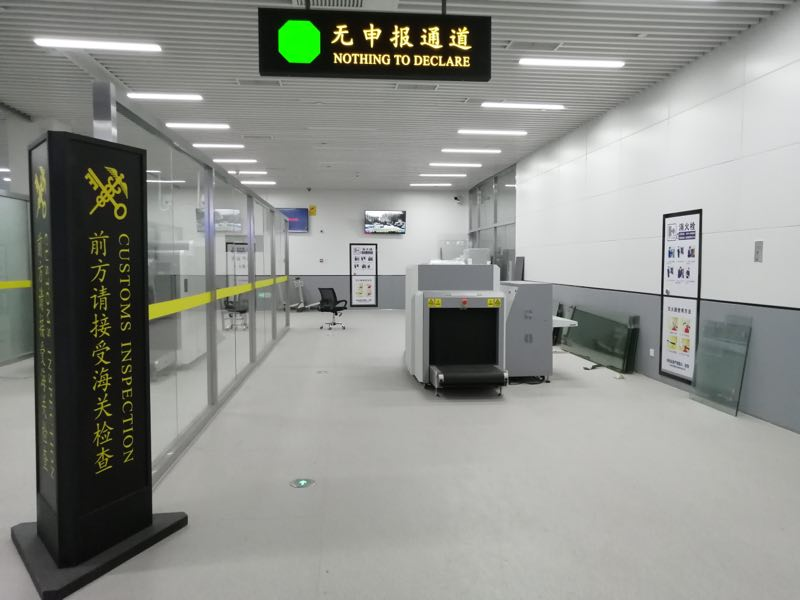 рентгеновский сканер багажа